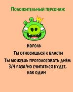 КорольМафка