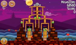 Moon Festival 3-2