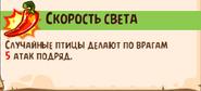 Screenshot 2014-06-26-19-23-09