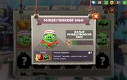 Рождественский эльф Способности