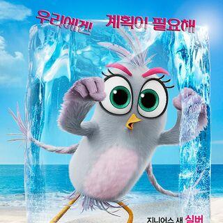 한글 포스터