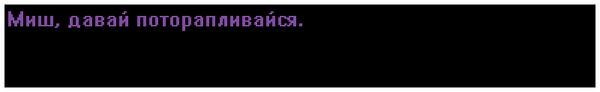 Heinouswiki101a