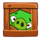 Свин в ящике