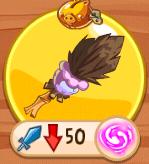 Танцующий веник