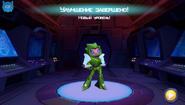 GreenLightUpgraded