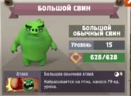 20170606 152321