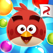 ABP icon 222x222-red-update15