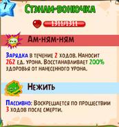 ROFXb croper ru