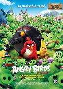 AngryBirdsMoviePoster