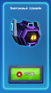 Energon Shockwave Event Tokens