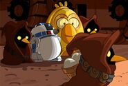 Джавы и дроиды