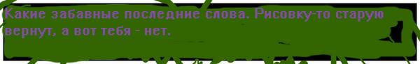 Heinouswiki91a