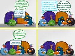 Комихэл7