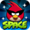 Angry-Birds-Space-icon