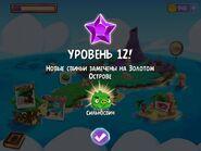 Сильносвин-2