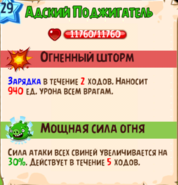 20180312 220753