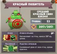 20170713 130401