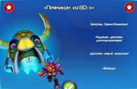FDy6c croper ru