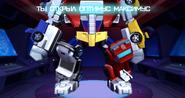 Optimus Maximus Unlocked