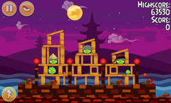 Moon Festival 2-15
