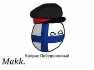 Арт от Makkonen'a-1
