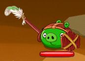 PigGuard