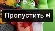 Angry Birds 2 в кино - с 15 августа-9