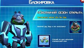 CofvD croper ru
