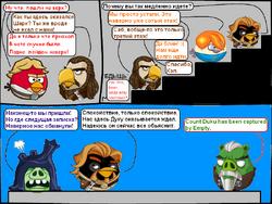 Комикс день багов часть 11