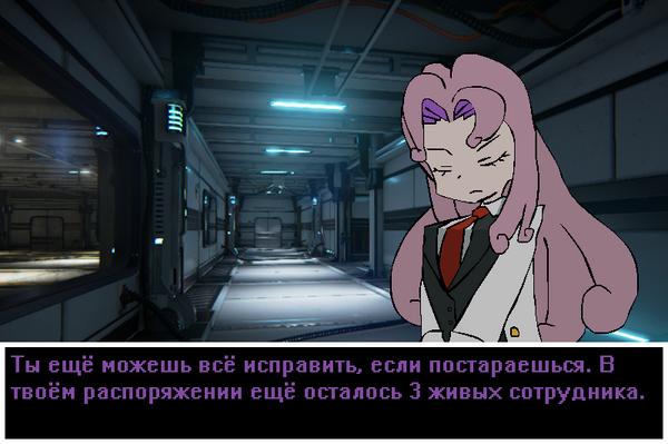 Heinouswiki23