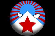 Республига