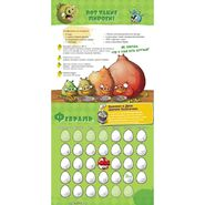 Angry-Birds.-Kalendar-2013-so-stikerami-(978-5-389-04639-9)-2