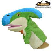 Aurora-soft-parasauropholus-dinosaur-animal-plush-puppet-toy-nothing-but-dinosaurs-dino-nbd