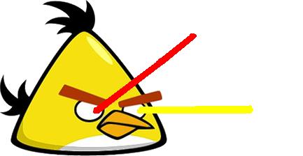 File:Laserbird.png