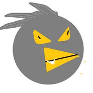 Gestsu Bird