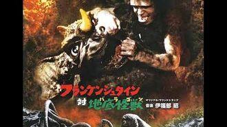 Tema principal de la película . Main Title (M1) - Frankenstein Conquers the World Soundtrack OST
