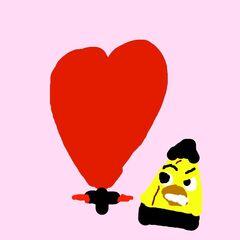 The app icon around Valentine's Day 2021.
