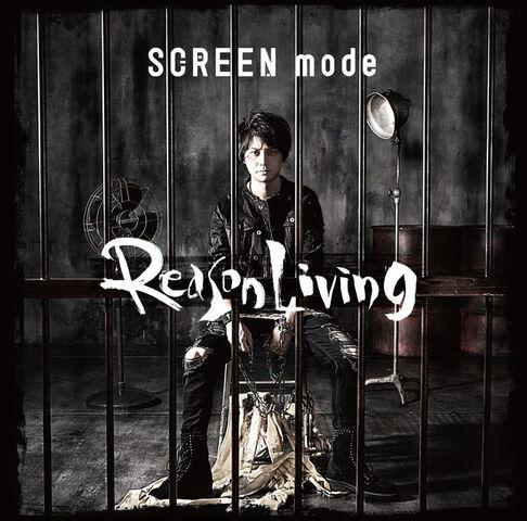 File:SCREEN mode - REASON LIVING Album Picture.jpg