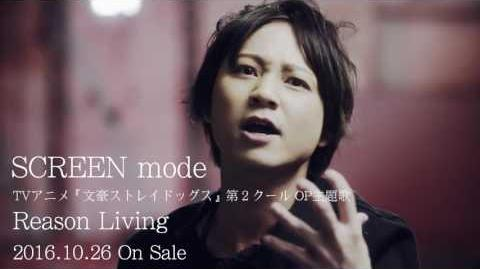 「REASON LIVING 」SCREEN mode Official Video Full Size