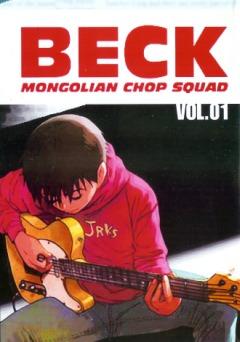 Beck- Mongolian Chop Squad
