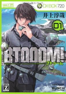Btooom! vol.1 cover