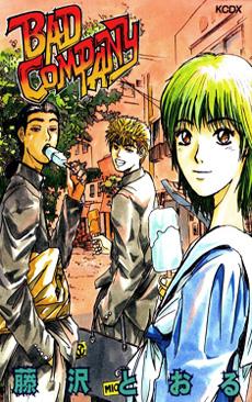 Bad company manga vol 01 cover