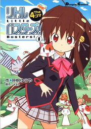 Little Busters manga volume 1 cover