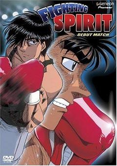 Fighting Spirit