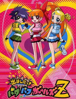 Powerpuff-girls-z-poster