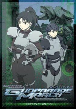 Gunparade March DVD1