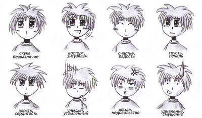 Manga emotions-RU