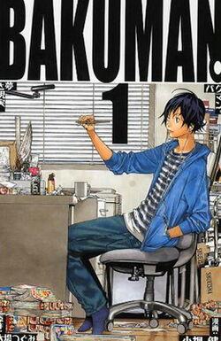 Bakuman, обложка 1 тома