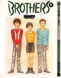Brothers manga v01 small