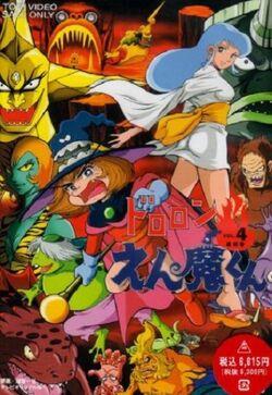 Mazinger-z-vs-doctor-hell-movie-poster-1974